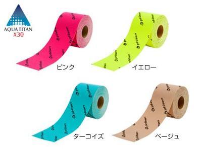 ファイテン チタンテープX30 伸縮タイプ スポーツ 【5cm×4.5m】