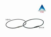 ファイテン RAKUWAネックX100 リーシュモデル 50cm