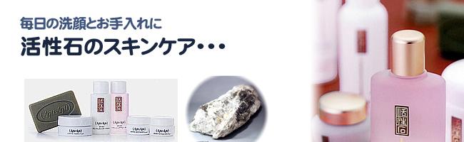注目のヘルスケア商品 aqu-aqu アクアク